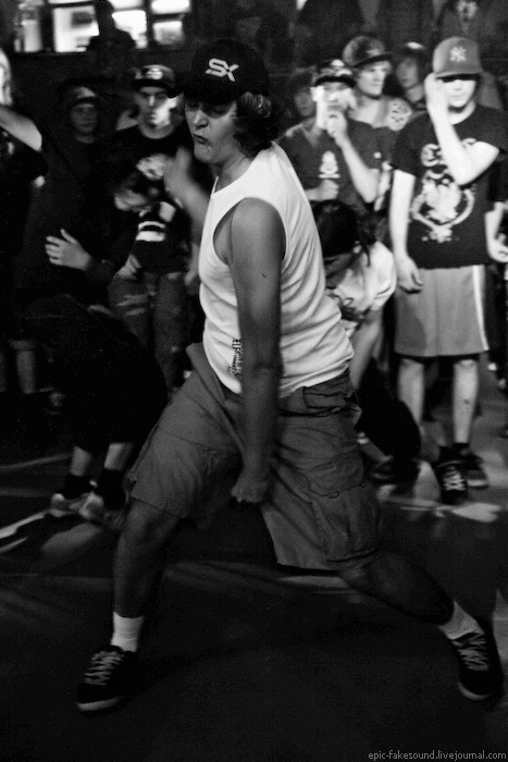 Mosh Brutality Session '08