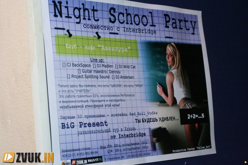 Night school party