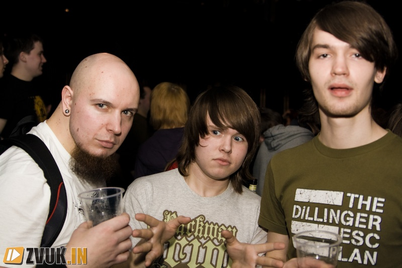 Romantic Deathcore Party